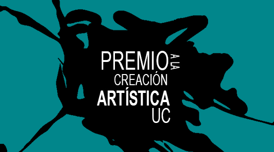 2018 PremioCreacionArtistica